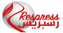 رسبريس - Respress